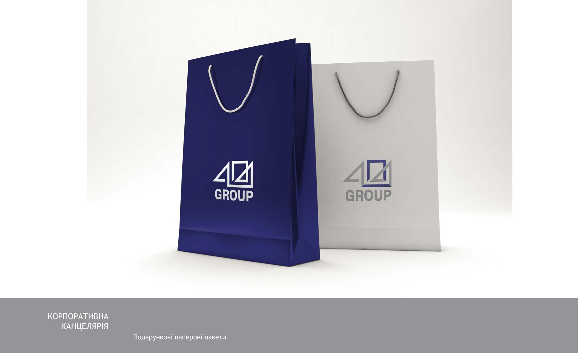 Разработка логотипа и фирменного стиля компании 404 Group