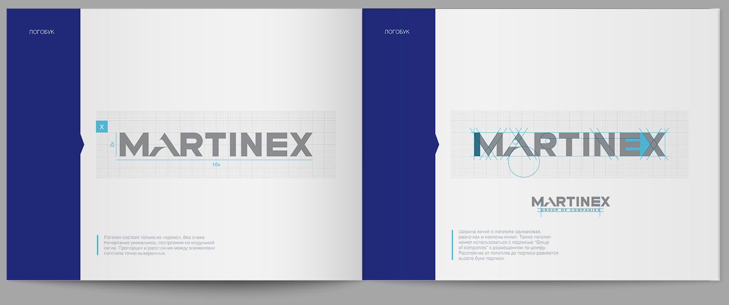 Разработка фирменного стиля для группы компаний Martinex портфолио