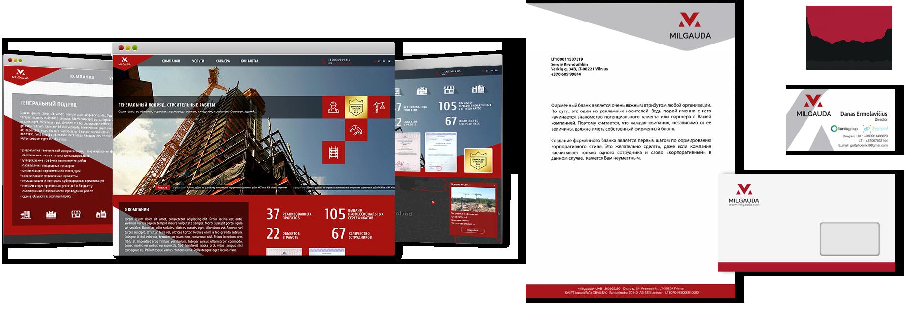 Разработка названия, логотипа и фирменного стиля для логистической и строительной компании в Литве портфолио