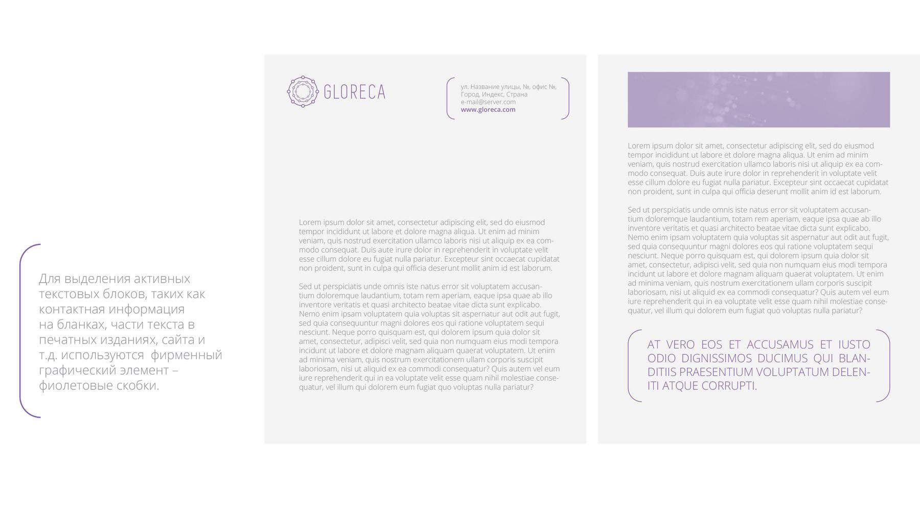 Logotype and corporate identity design for Gloreca company portfolio