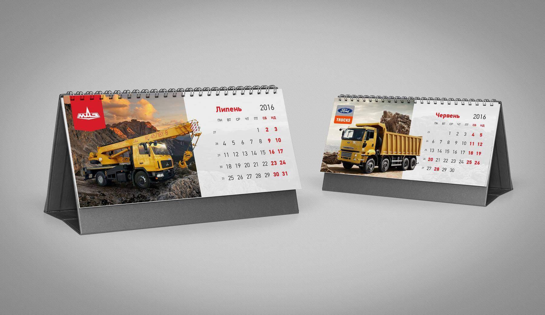 Разработка дизайна и печать настольного календаря портфолио