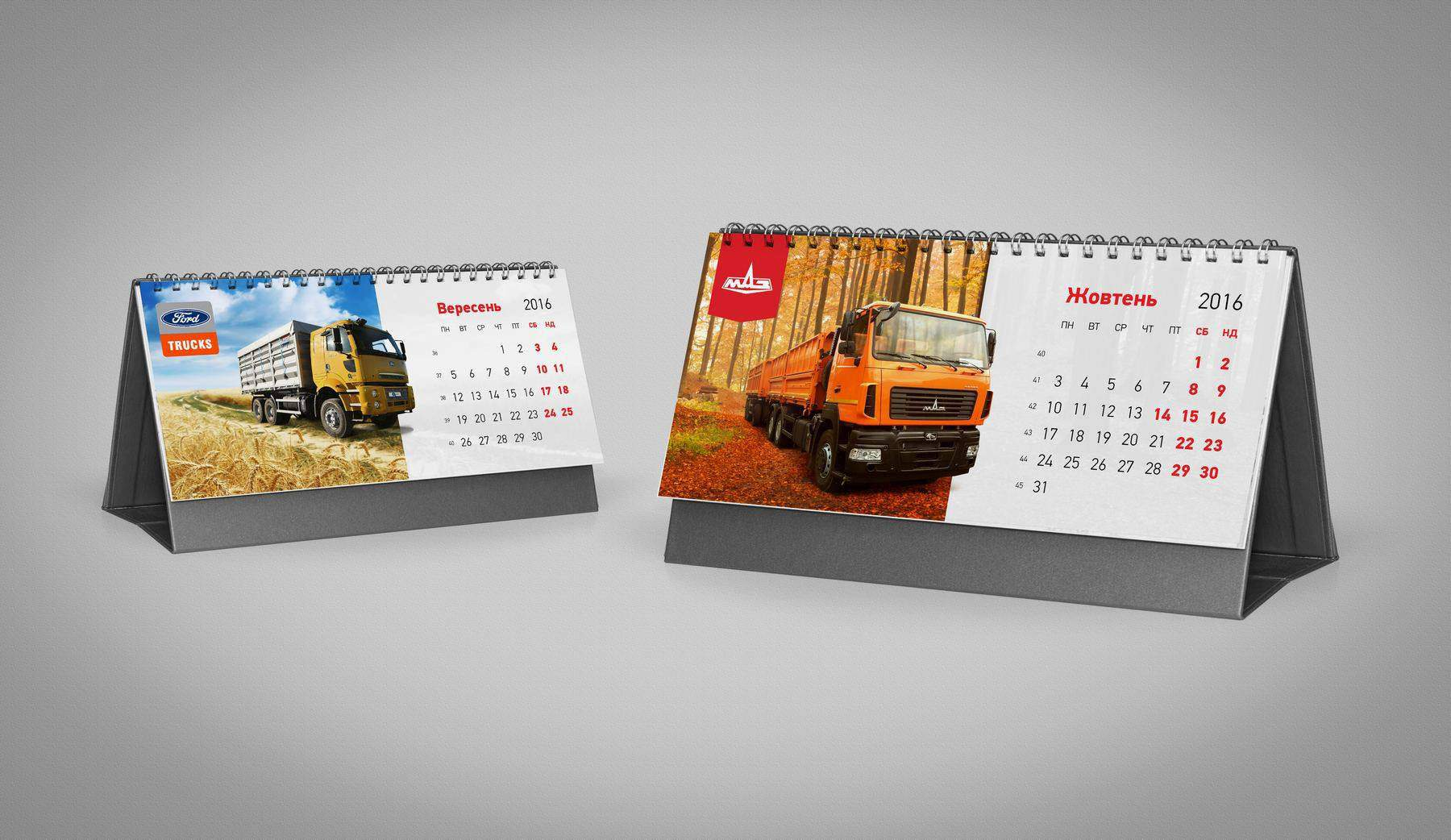 Desk calendar printing services portfolio