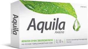 akvila-upakovka портфолио