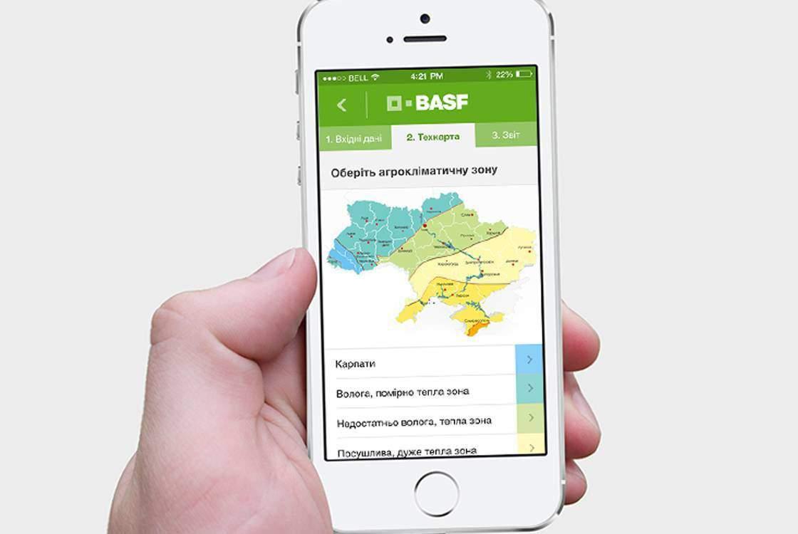 Разработка мобильного приложения портфолио