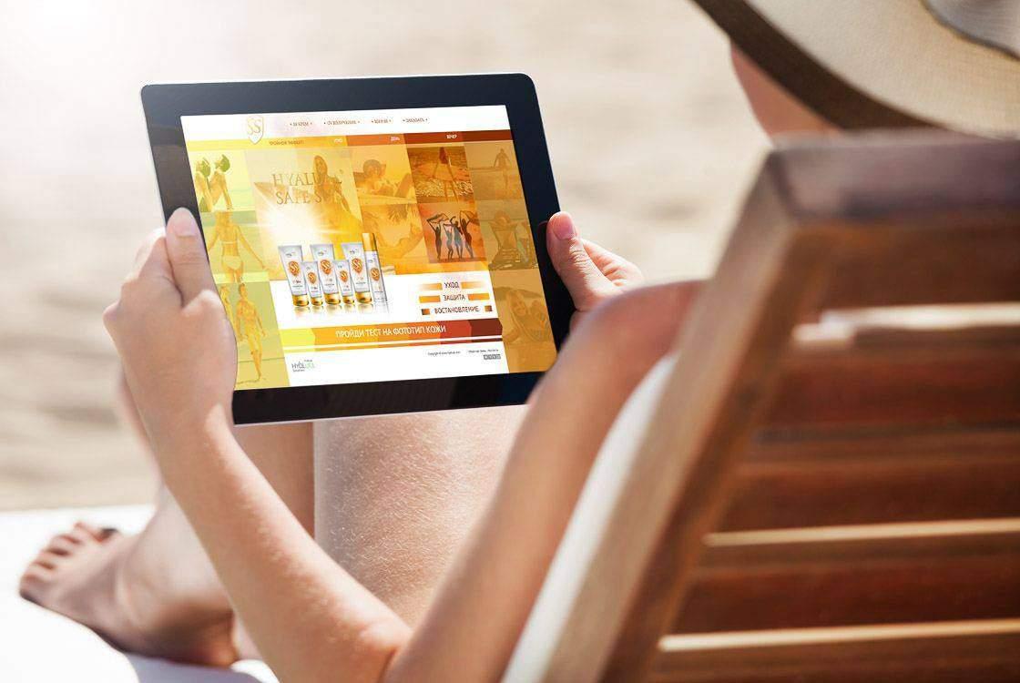 Создание продуктового веб сайта для линейки солнцезащитных кремов портфолио
