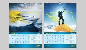 dekalb_calendar_2 портфолио