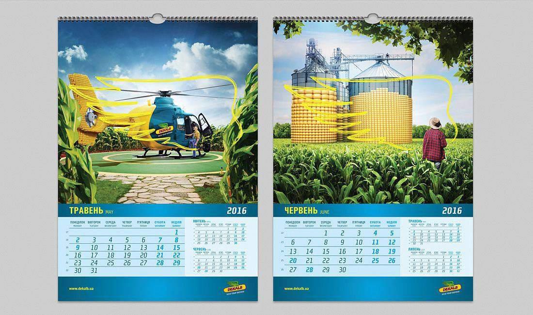 Wall calendar printing portfolio