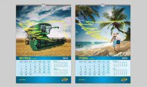 dekalb_calendar_7 портфолио