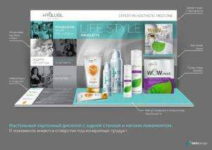 hyalual_products_display портфолио