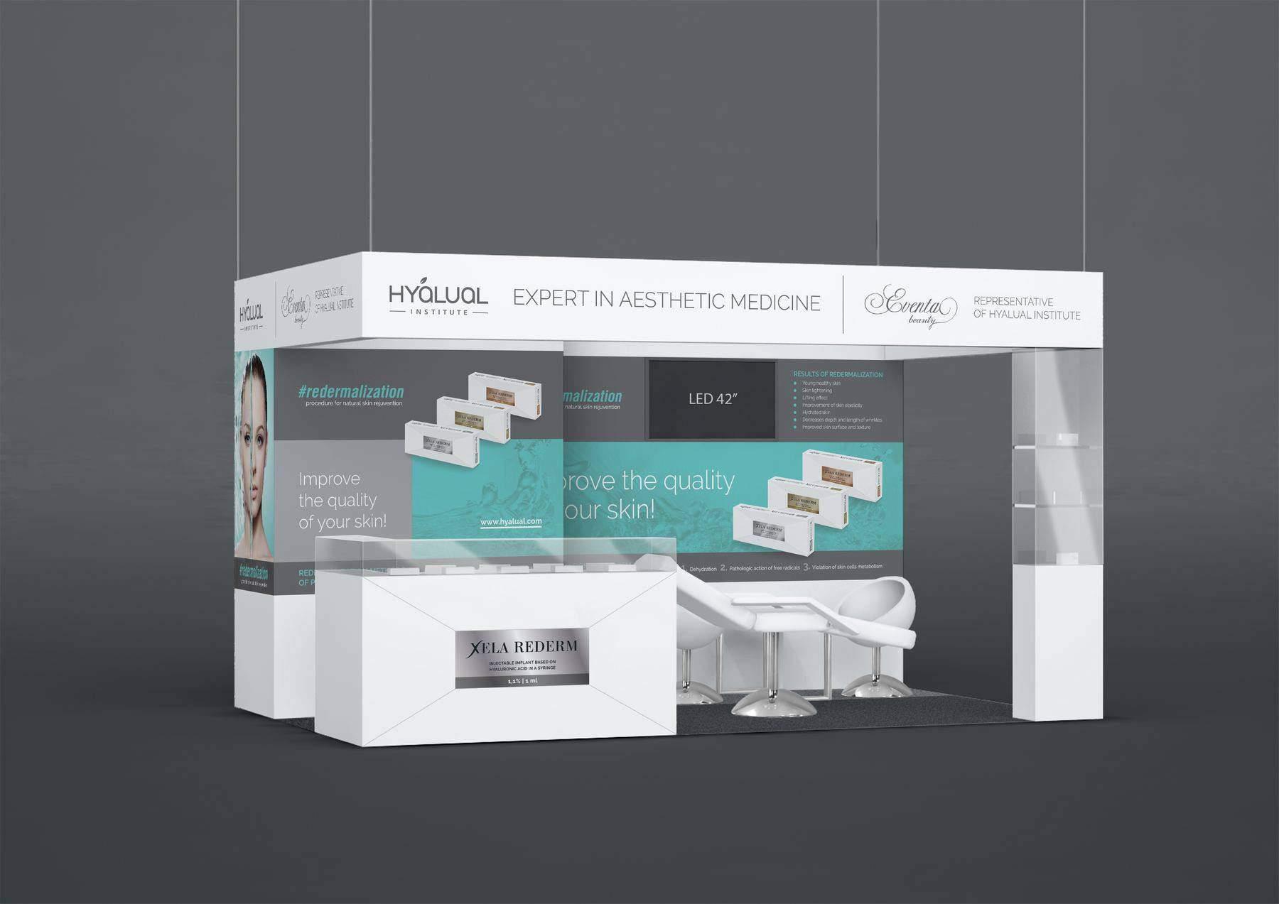 Идея, моделирование выставочного стенда портфолио
