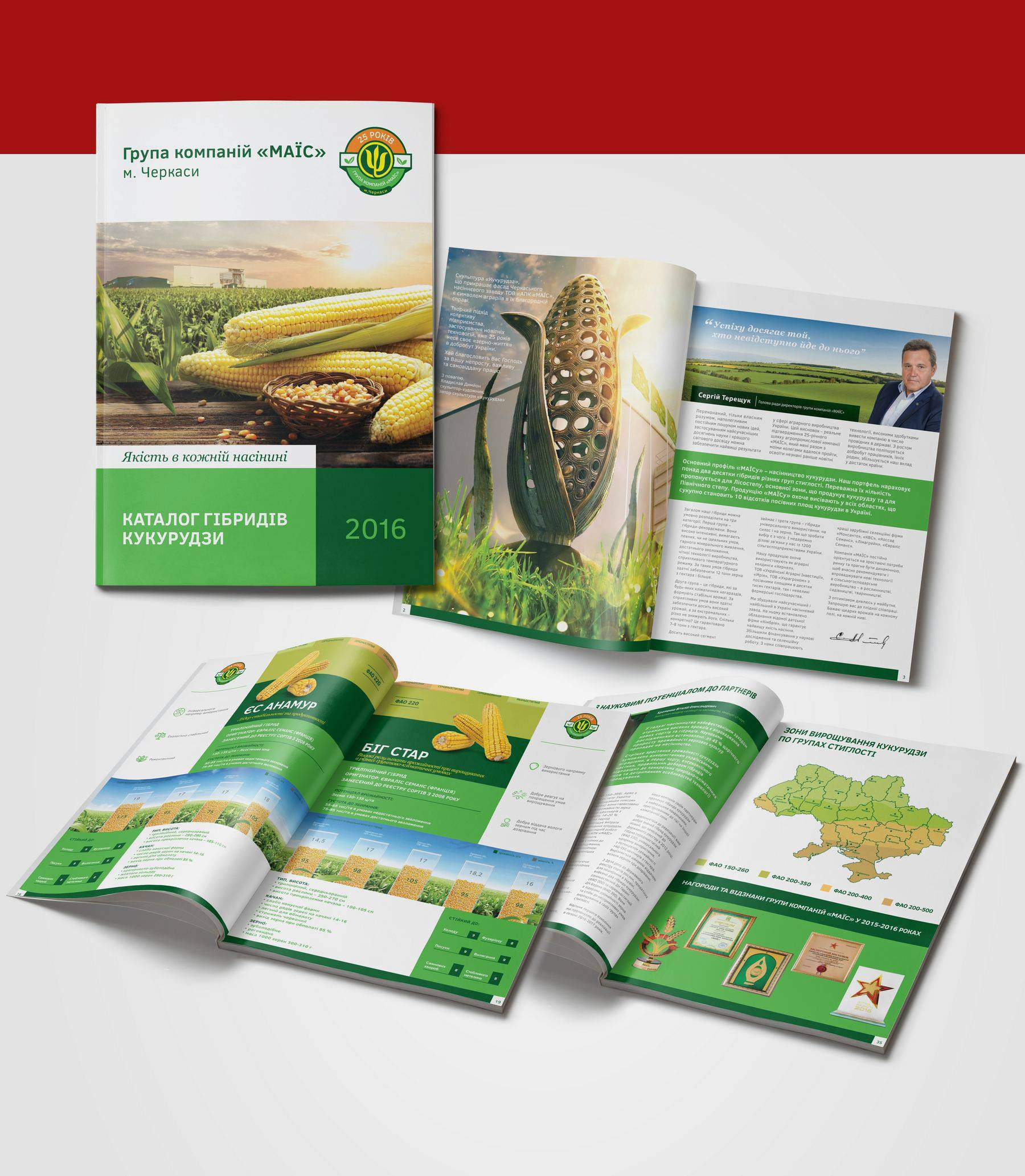 MAIS agro company catalogue design portfolio