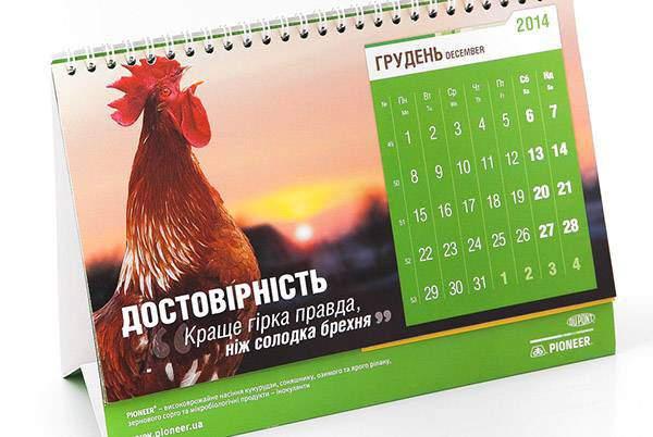 Печать настольного календаря горки портфолио