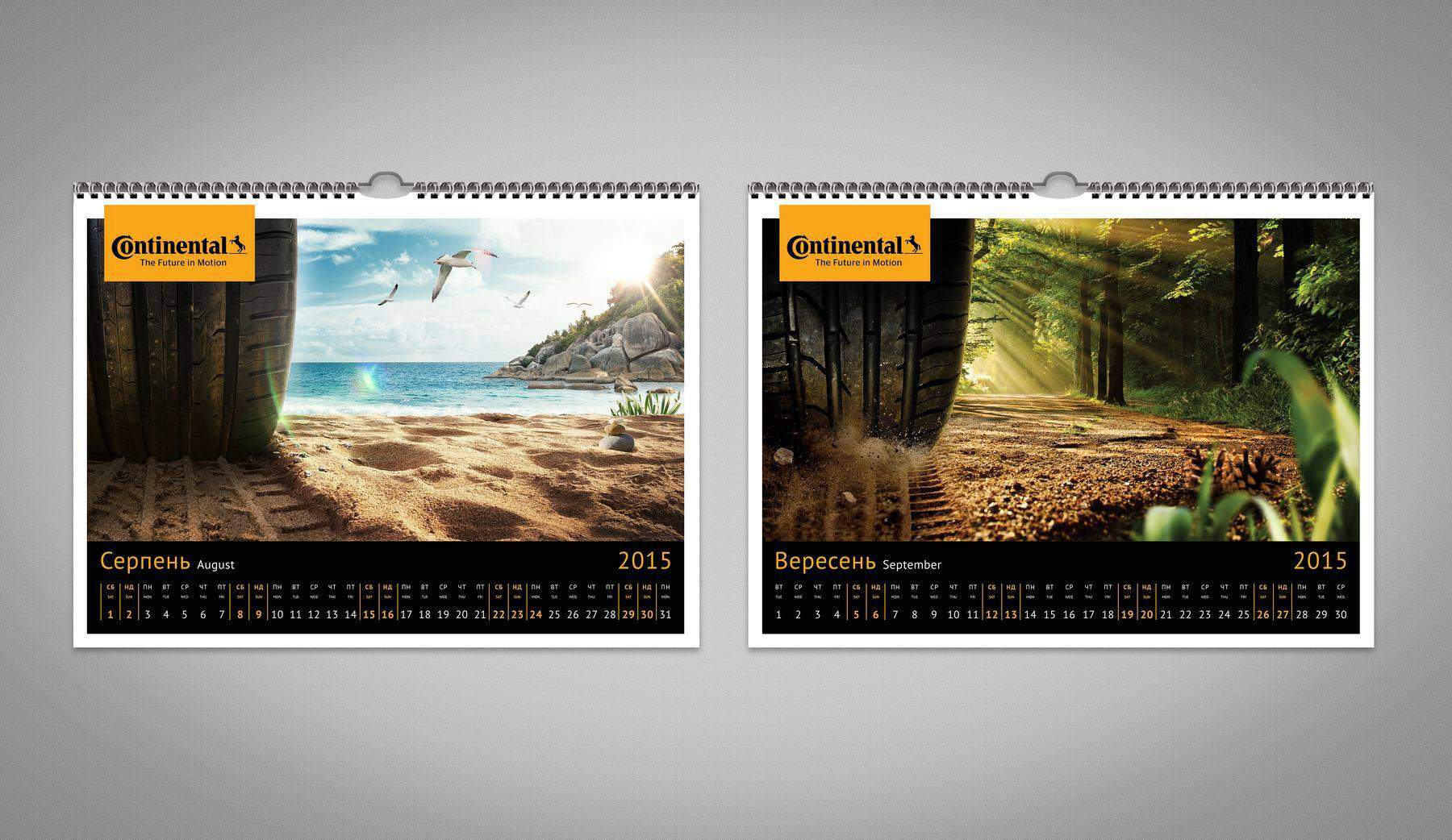 Wall calendar idea generation and graphic design portfolio