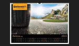 continental_calendar_10 портфолио