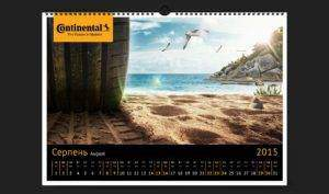 continental_calendar_11 портфолио