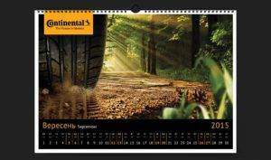 continental_calendar_12 портфолио