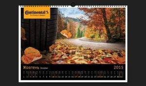 continental_calendar_13 портфолио
