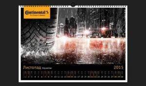 continental_calendar_14 портфолио