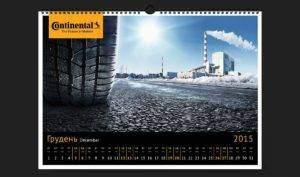 continental_calendar_15 портфолио