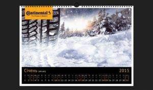 continental_calendar_4 портфолио