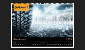 continental_calendar_5 портфолио