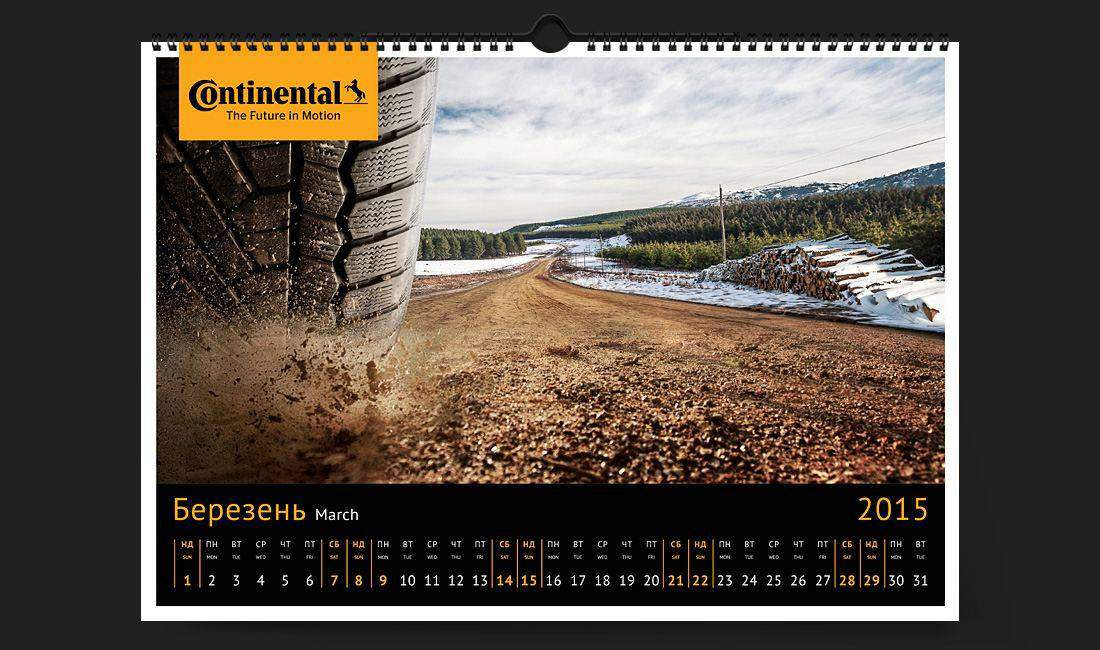 Creative concept and graphic design for wall calendar portfolio
