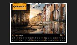 continental_calendar_7 портфолио