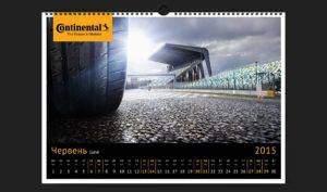 continental_calendar_9 портфолио