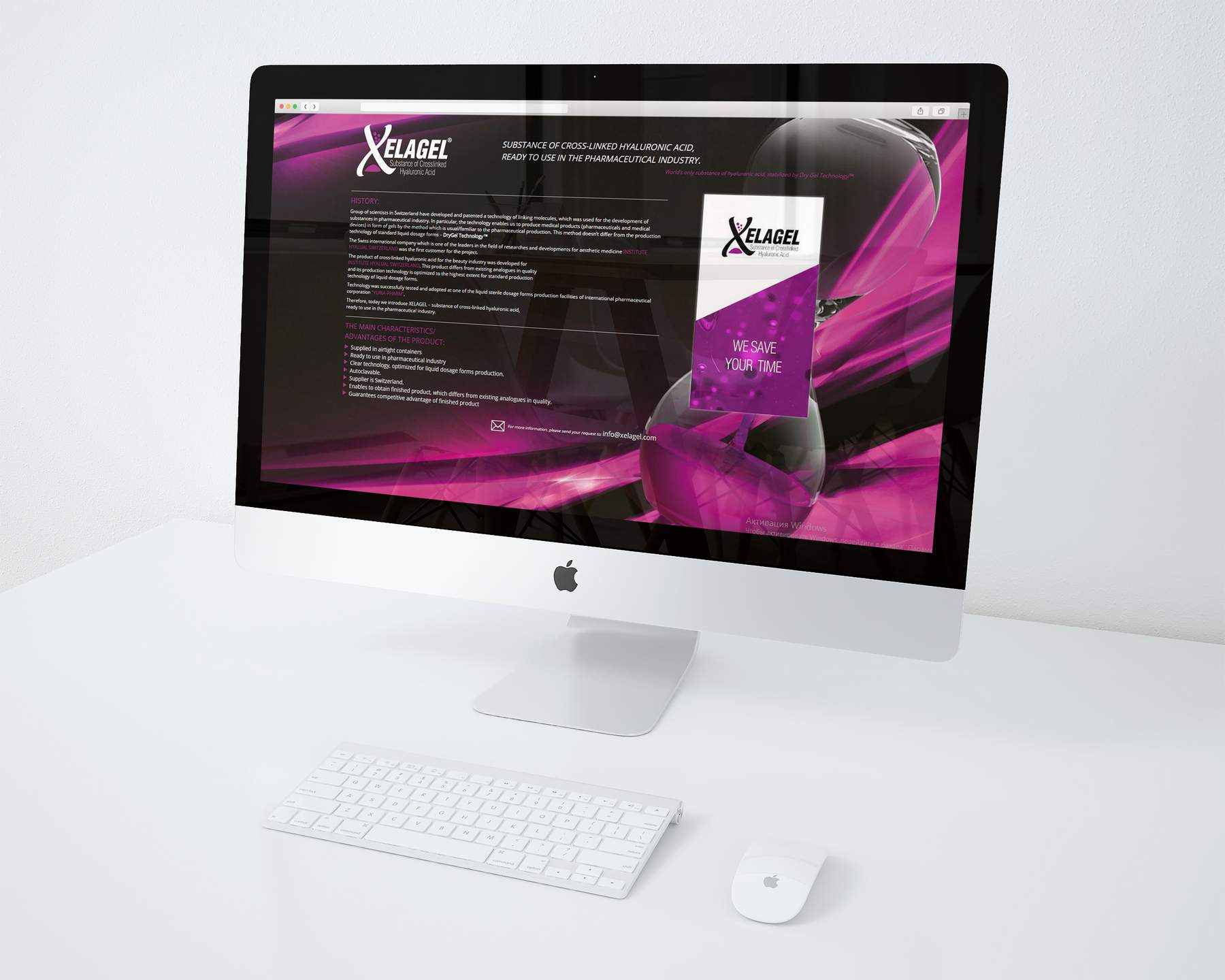 Promo website development portfolio