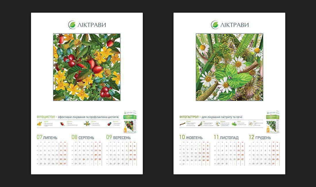 Scratch wall calendar production portfolio