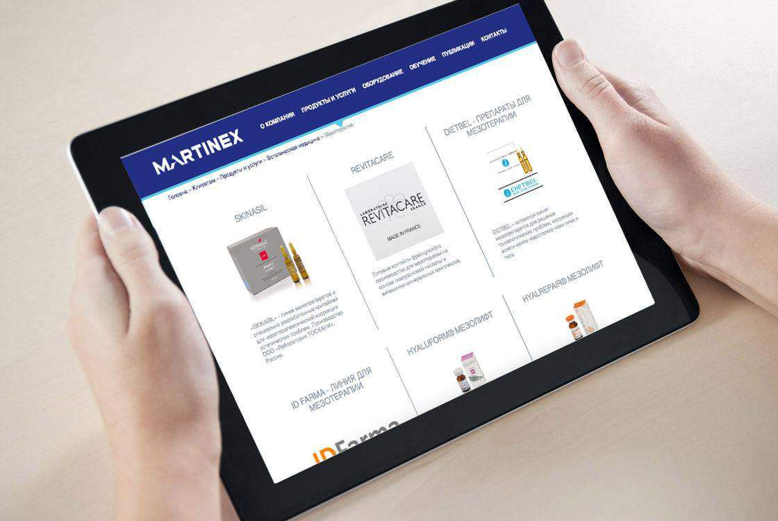 Corporate website for Martinex group portfolio