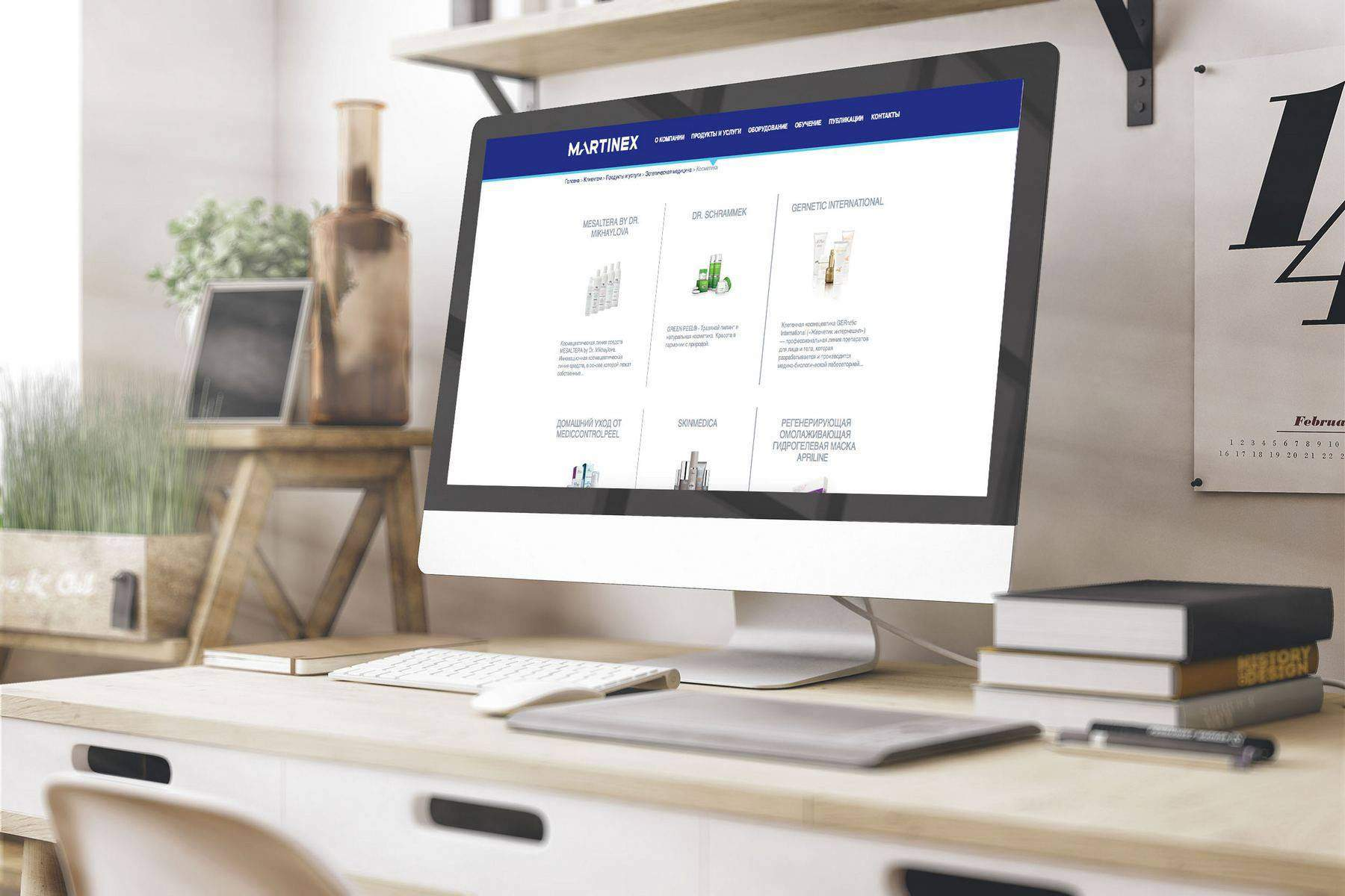 Разработка корпоративного веб сайта для компании Martinex портфолио