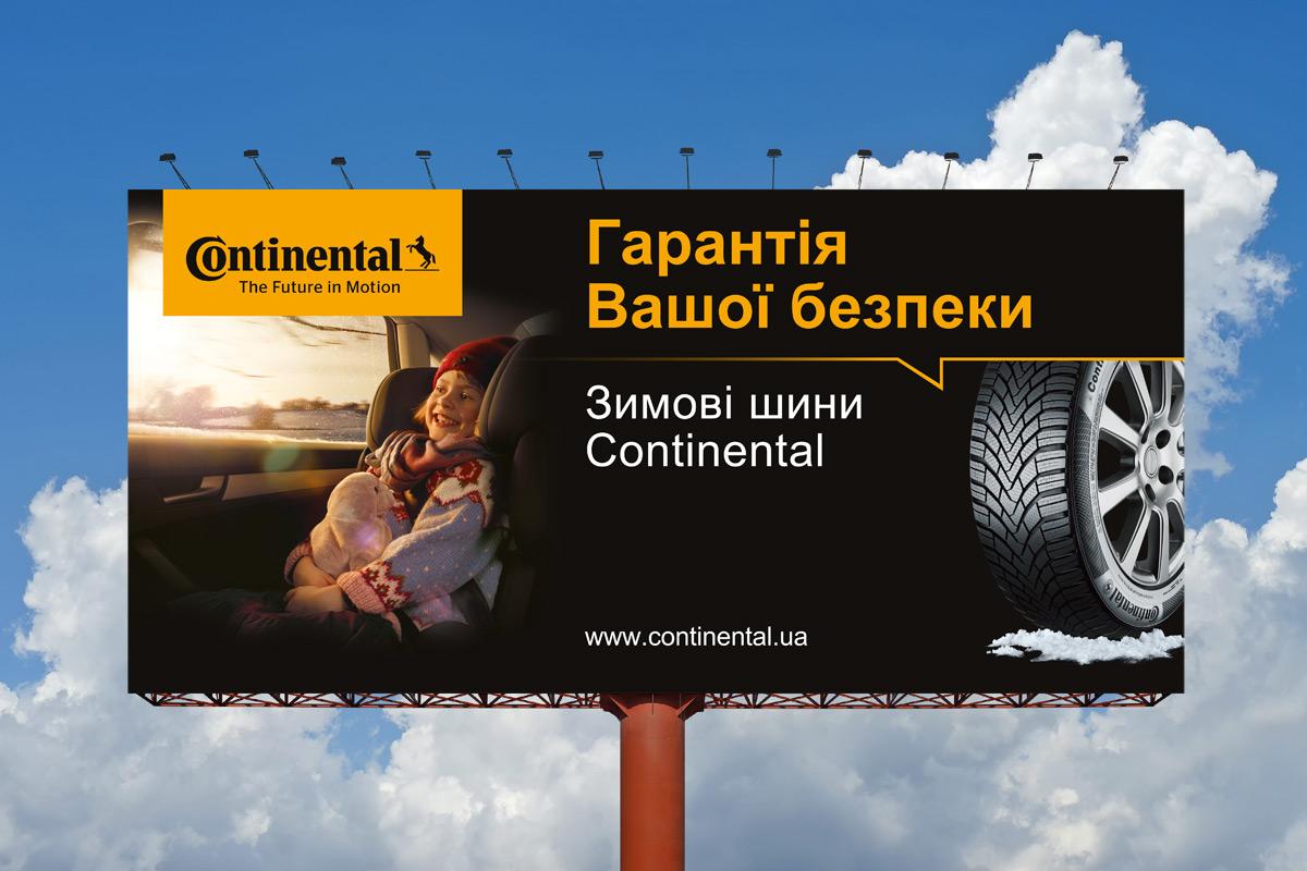 Graphic Design In Kiev Graphic Design And Creative