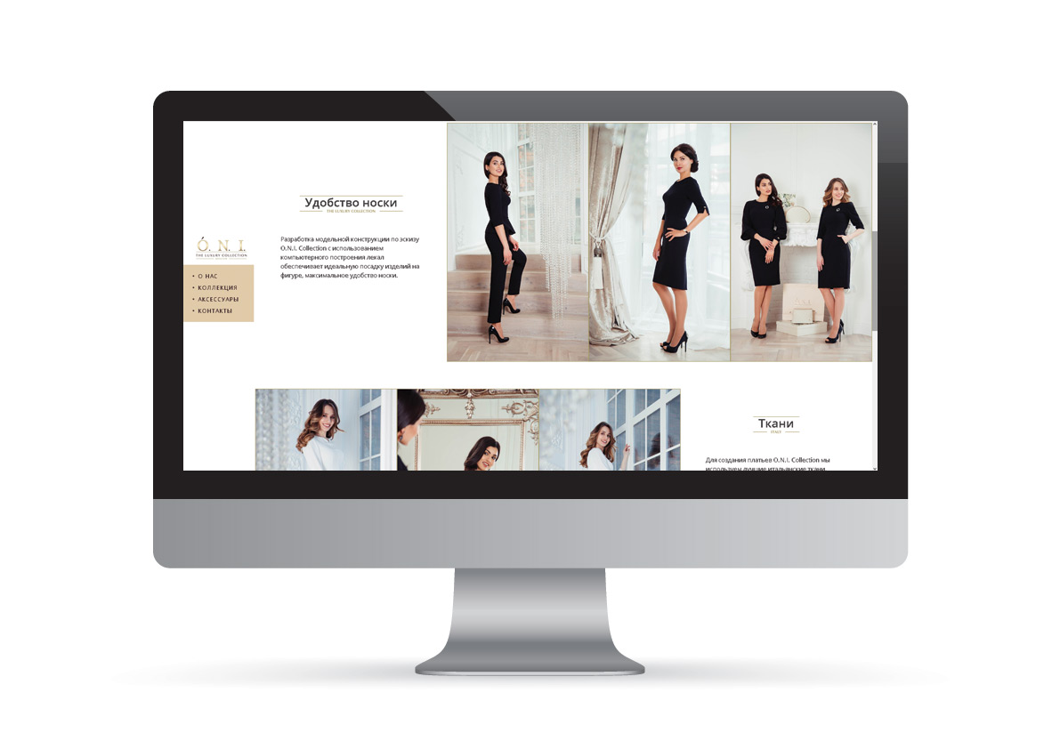 Website design and programming for clothing brand portfolio