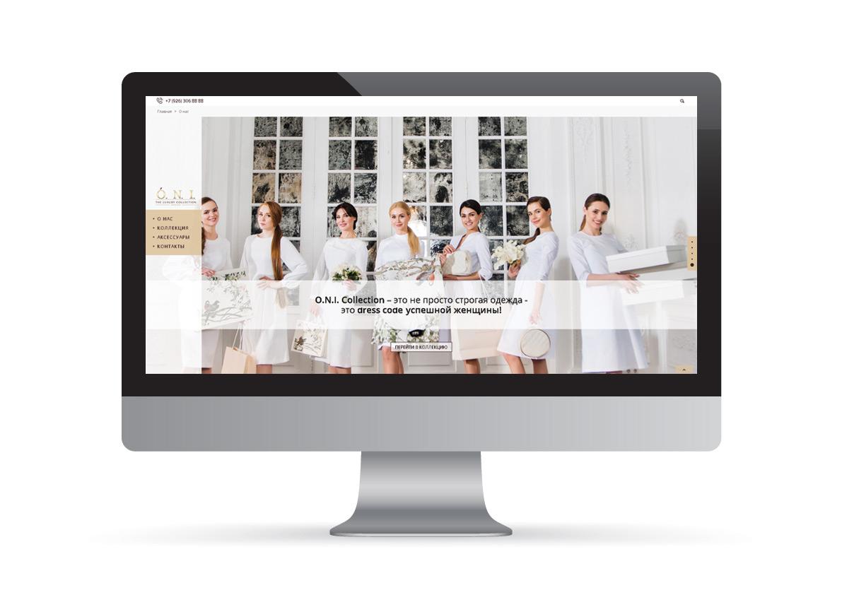Разработка дизайна и программирование веб сайта для бренда одежды портфолио