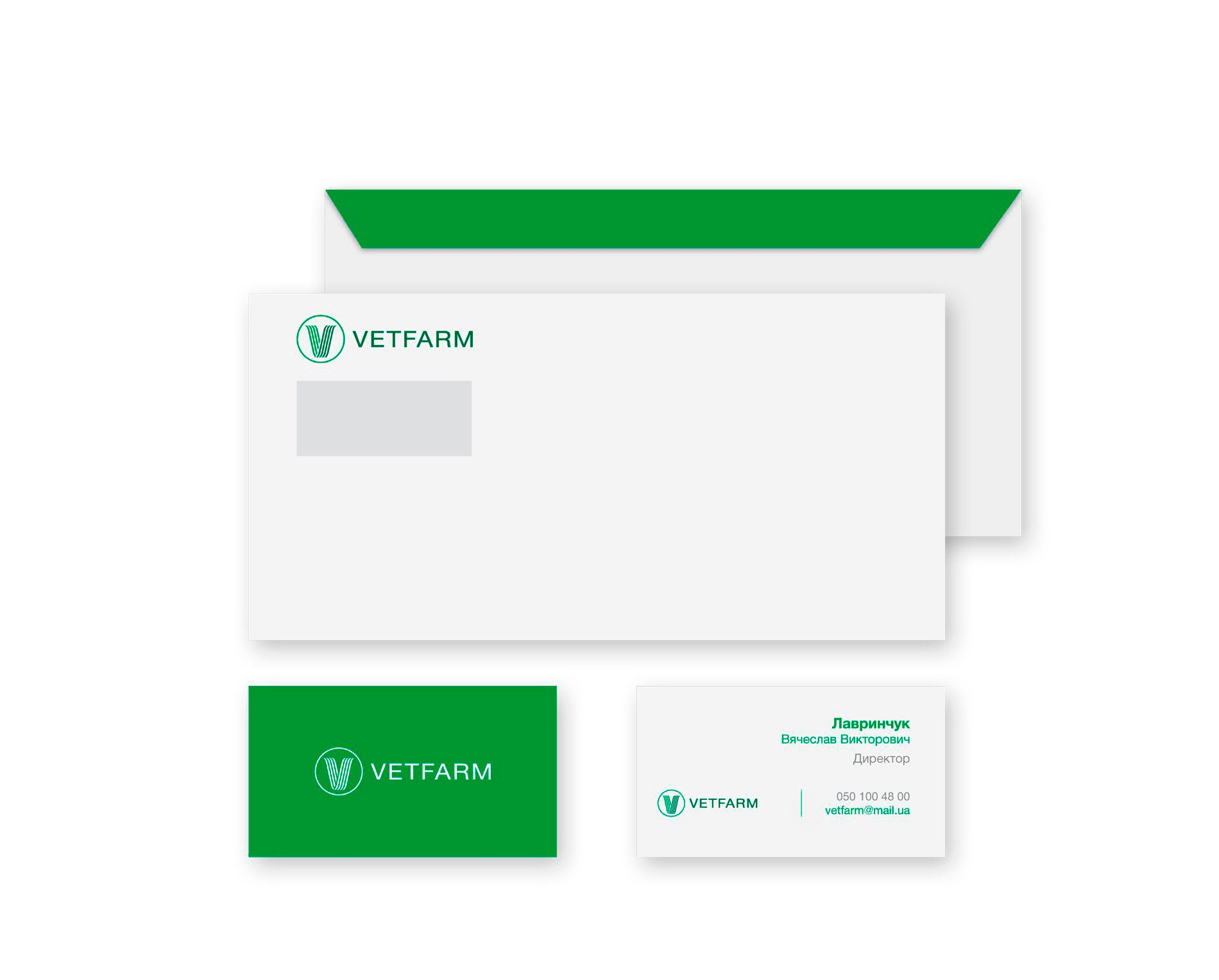 Logo design for Vetfarm company – manufacture, import and distribution of veterinary products portfolio