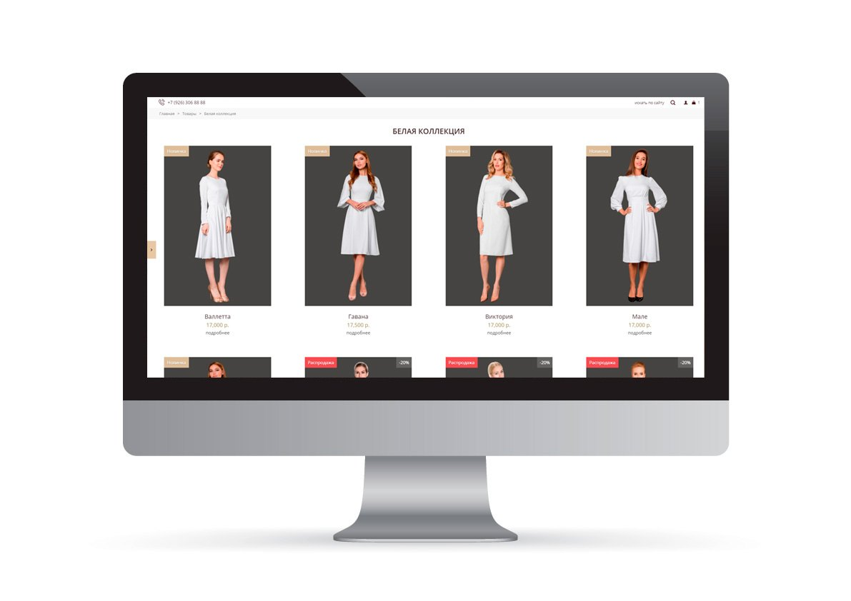 Internet shop website design and programming for women's clothing brand portfolio