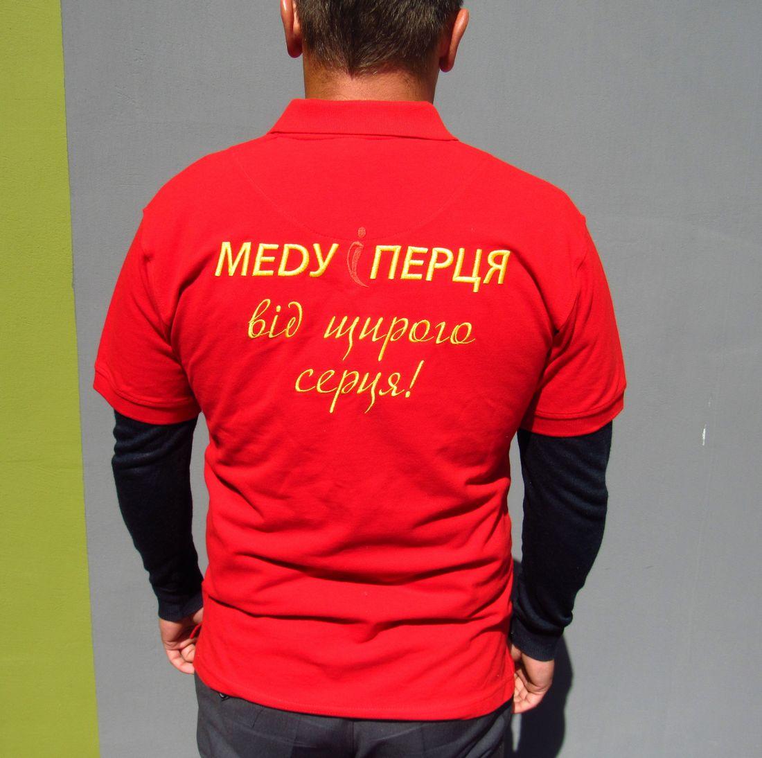 Пошив и брендирование футболок полло портфолио