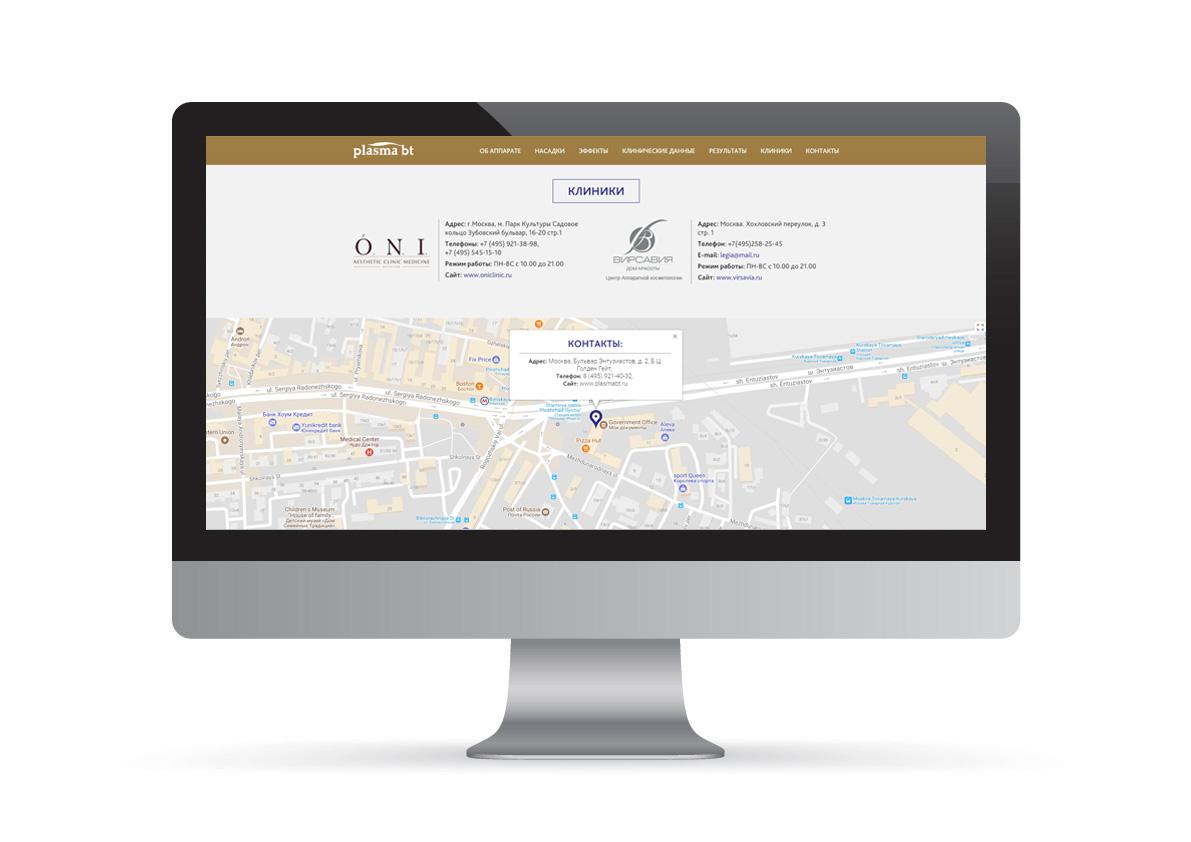 Разработка лендинговой страницы для аппарата медицинского назначения портфолио
