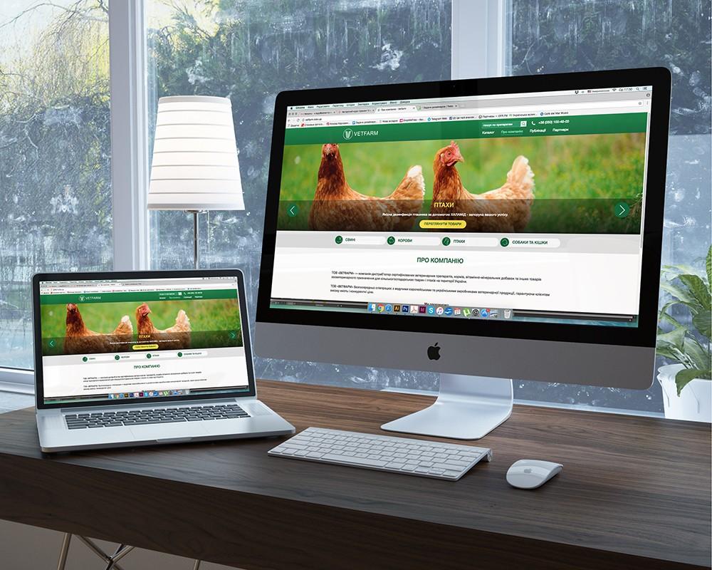 Компания Ветфарм Разработка веб сайта компании. портфолио