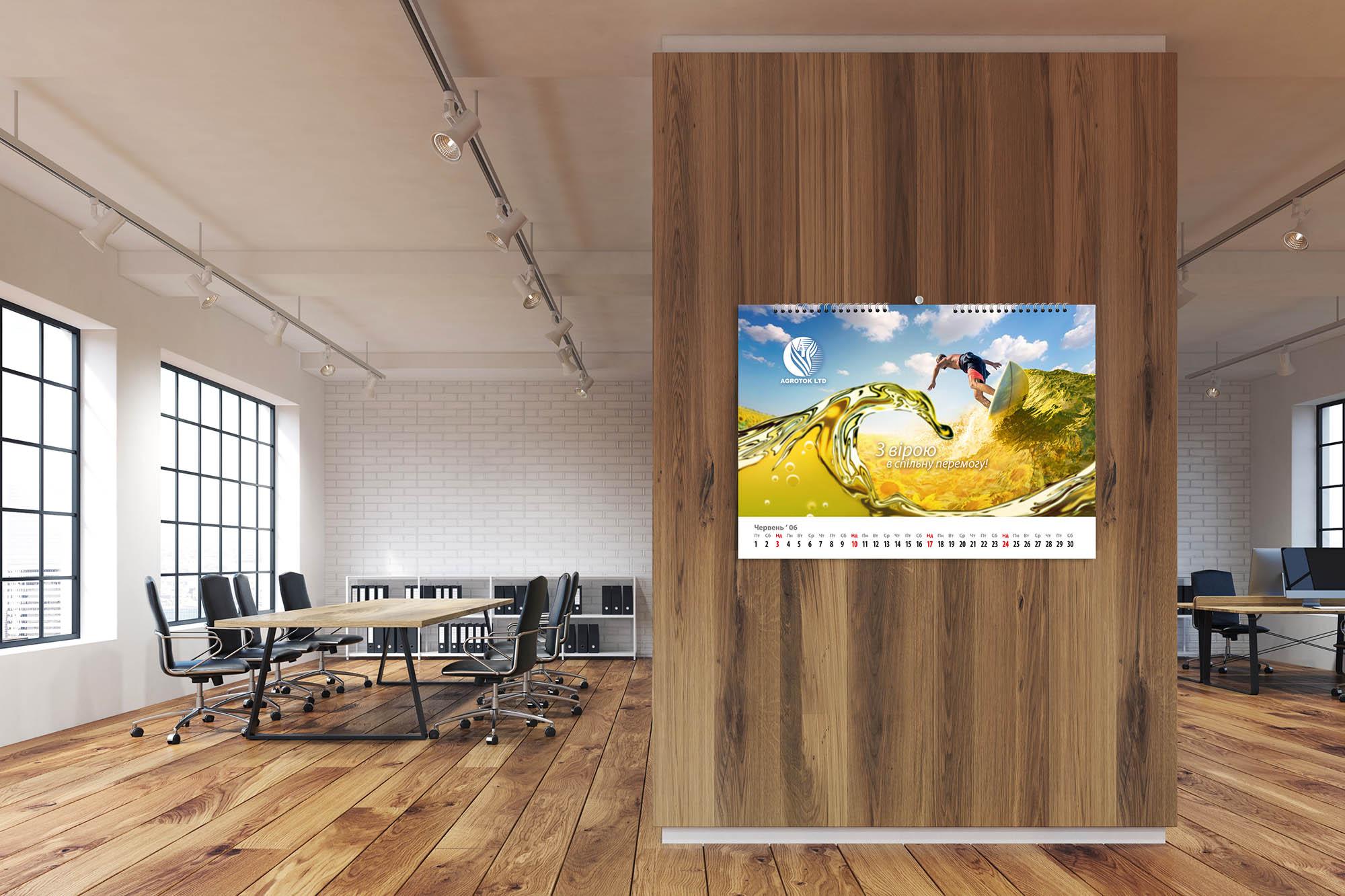 2018 wall calendar design portfolio