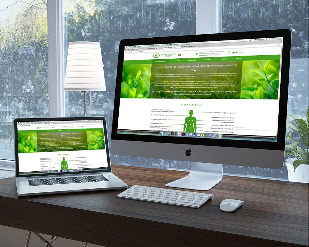 "Website design and development for ""Zelenaya Planeta"" by N.Zempoi phyto therapeutic company."