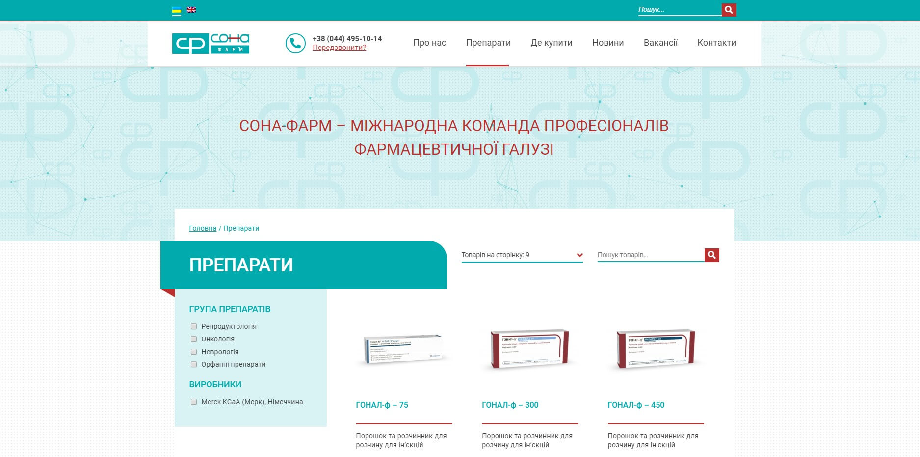Corporate website development for Sona-Pharm pharmaceutical company portfolio