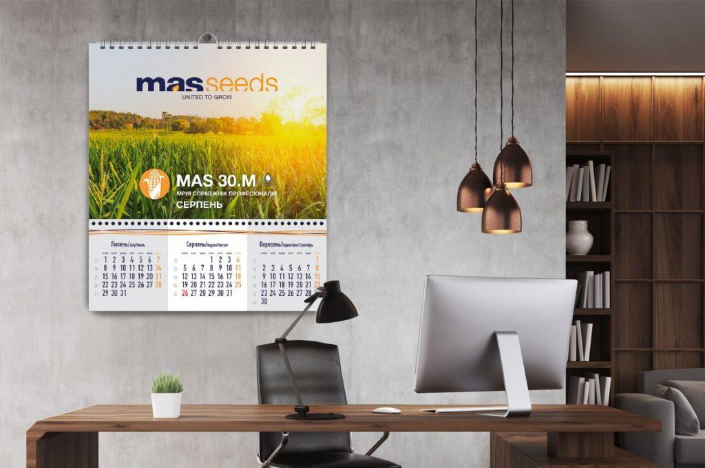 Разработка дизайна настенного календаря на 2019 год для компании Mas Seeds Украина