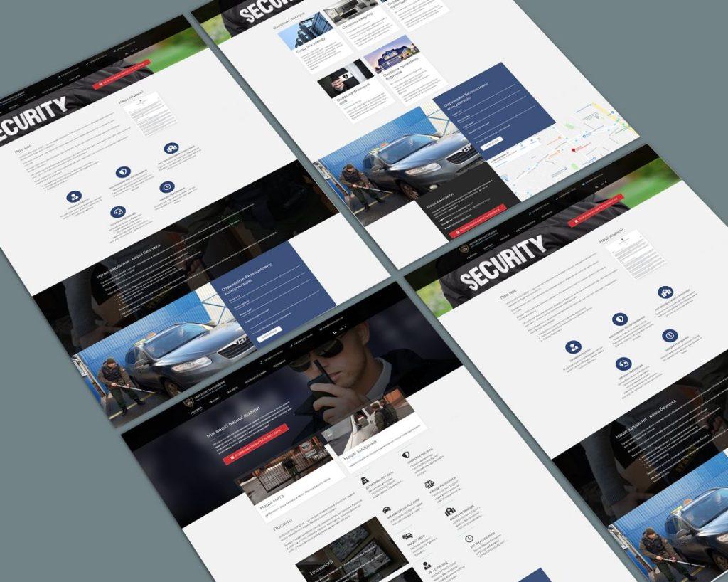 Разработка веб сайта для охранно-детективного агентства УКРОХОРОНХОЛДИНГ.