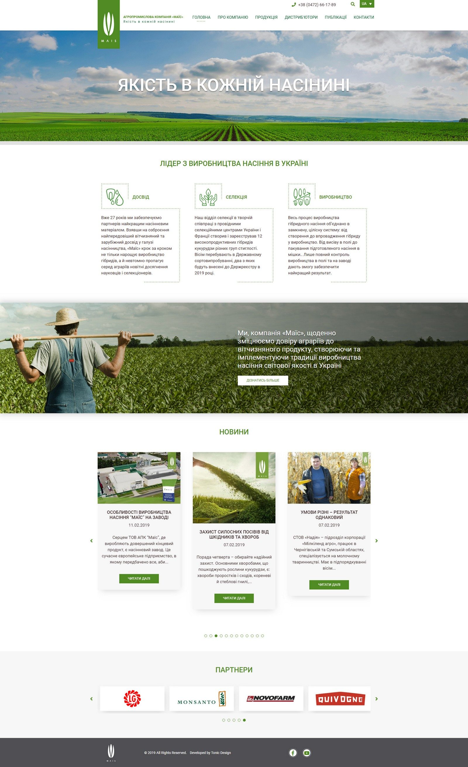Corporate company website development portfolio