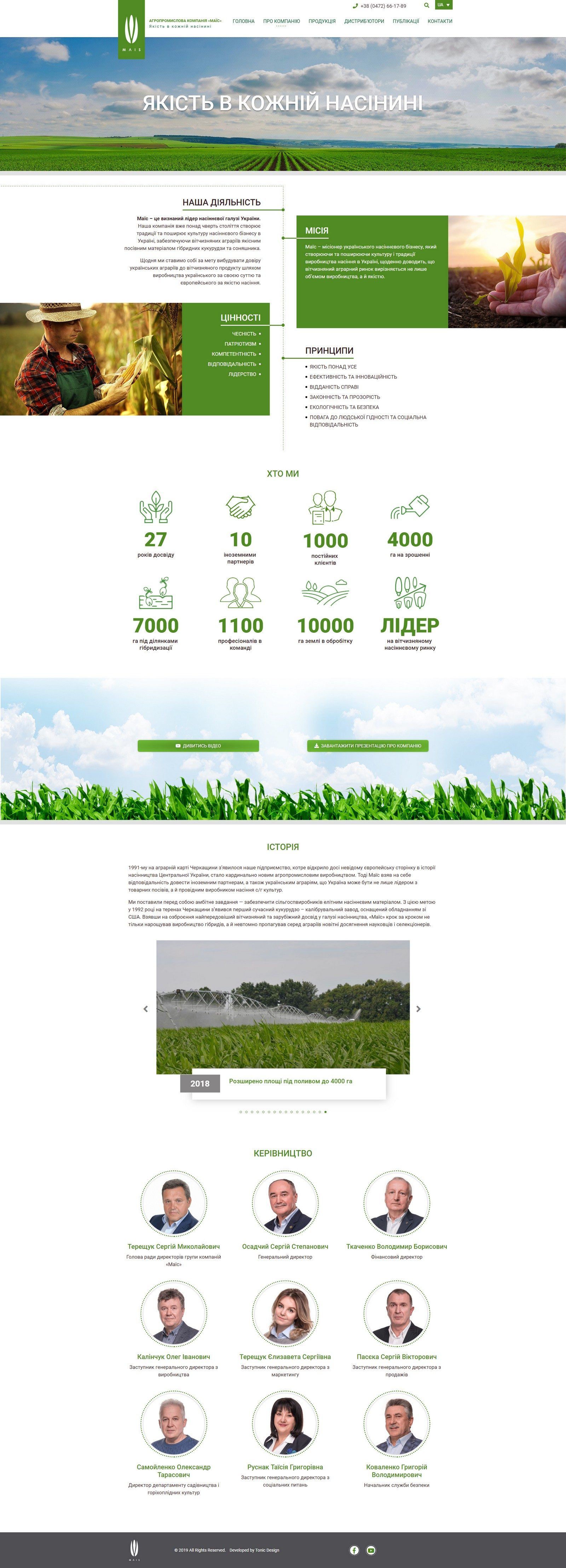 Corporate company website development portfolio