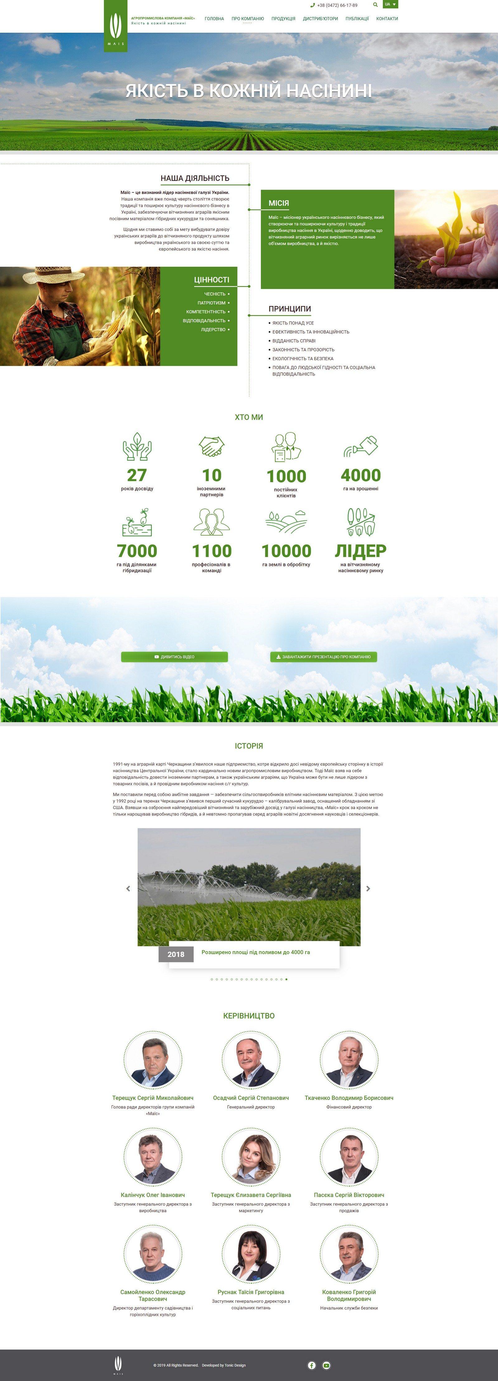 Создание корпоративного веб-сайта портфолио