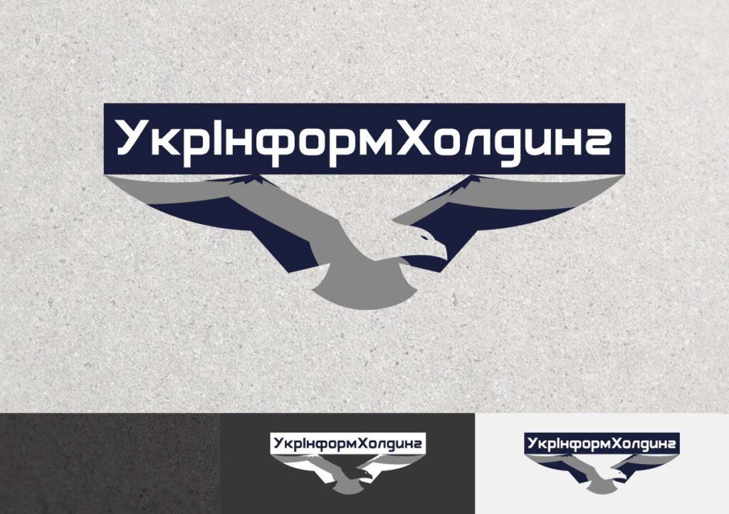 Разработка логотипа для охранно-информационного агентства Укринформхолдинг.
