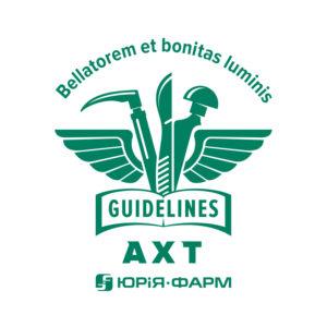 ATX-big портфолио